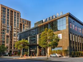 Wen De Fu Hotel, Taicang