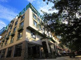 TOWO Shang Pin Hotel(Emeishan Baoguosi), Emeishan