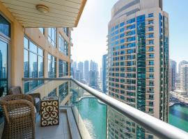 Kennedy Towers - Blakely, Dubai