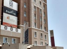 Apartment in Lotus Towers, Al-Chubar