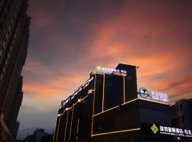 Ruibang Molly hotel, Emeishan