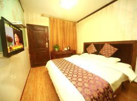 TOWO Toppin Hotel Langzhong Yihao, Langzhong