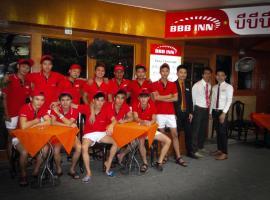 BBB Inn, Бангкок