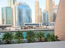 Express Holiday Homes - Townhouse with Private Pool, Dubai