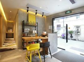 MIJU HOUSE - Jing'an, Шанхай