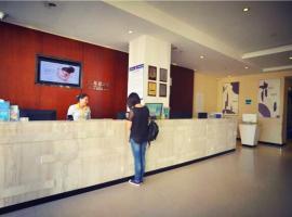 City Comfort Inn Beihai Terminal Branch, Beihai