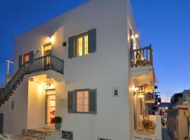 Galini Hotel, Ville de Mykonos