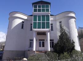 Егегнадзор, Yeghegnadzor