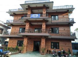Hotel Angel park pvt Ltd., Покхара