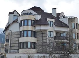 Guest House Laudis, Bansko