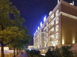 The Muyra Hotel Shanghai, Шанхай