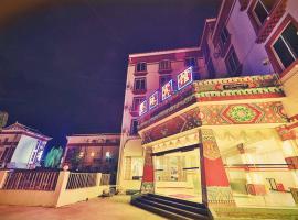 Deng Zhu Hotel, Jiuzhaigou