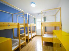 XiaoyaoTa Young Hostel, Jiuzhaigou