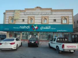 laali Al Hamra Furnished Units (Families only), Al Jubayl