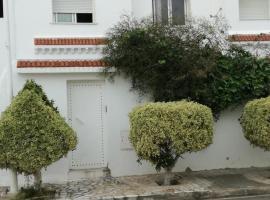 Notre maison, Al-Hammamat