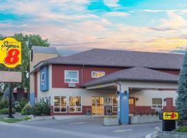 Super 8 by Wyndham Lethbridge, Lethbridge