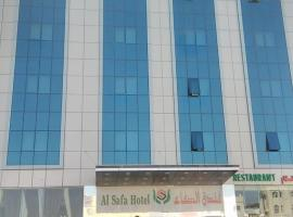 Alsafa Hotel, Аль-Бурайми