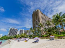 Outrigger Guam Beach Resort, 杜梦