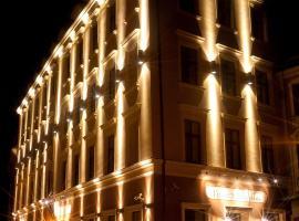 Hotel Justus, Rīga