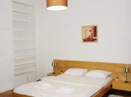 Apartment Vracar 1, Белград