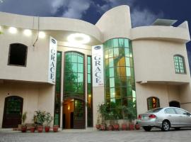 Hotel Grace inn Multan, Multān
