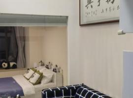 Yeju Manshenghuo Apartment Shanghai Lake Yard, Шанхай