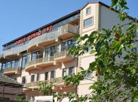 Deniz Guest House, Nabran