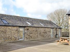 Swift Barn, Launceston