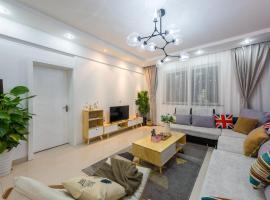 Qionghai Sunshine Style Apartment Near Torch Square, Xichang