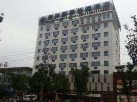 GreenTree Inn Jiangsu Suzhou Taicang Liuhe Passenger Station Express Hotel, Taicang