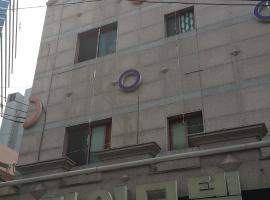 Sky Motel, Пусан