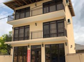 Apartment on Tumanyana 15A, Alakhadzi