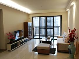 Guangzhou Liwan Mind Station Apartment, Canton