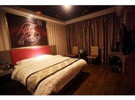 速8酒店泉州华侨大学中骏店, Quanzhou