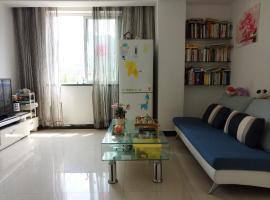 Shanjing Richang No.1 Vacation Apartment Scenic South Gate Shanhai Lanwan Branch, Wuyishan