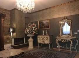 Royal Apartment, Теплице