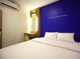 Tuk Tuk Hostel, Бангкок