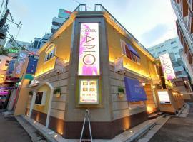 Hotel Apio(Adult Only), Токио