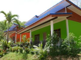 Kannika Green House, Ko Lanta