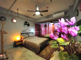 Featured Theme Room Apartment, Nanjing