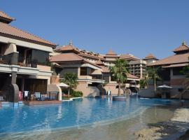 Luxury Holiday Apartments, The Palm, Дубай