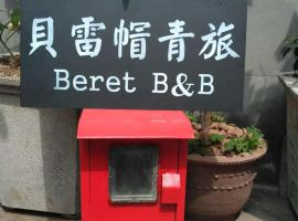 Tengchong Beret International Youth Hostel, Tengchong