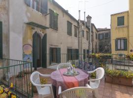 Romantic Malvasia, 威尼斯