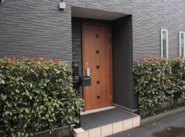 C.J.T HOUSE, Tokyo