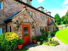 The George Inn & Millingbrook Lodge, Lydney