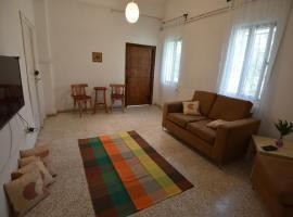 Leila Guest house, Amman