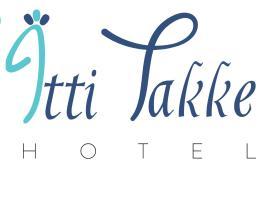 Itti Takke Hotel, San Sebastián de Buenavista