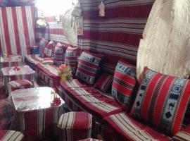 Damoun tourisme, Sidi Abdallah