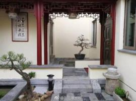 Lianyungang Donghai Onelife Onsen Villa, Lianyungang