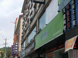 Hongyan Inn, Mianyang